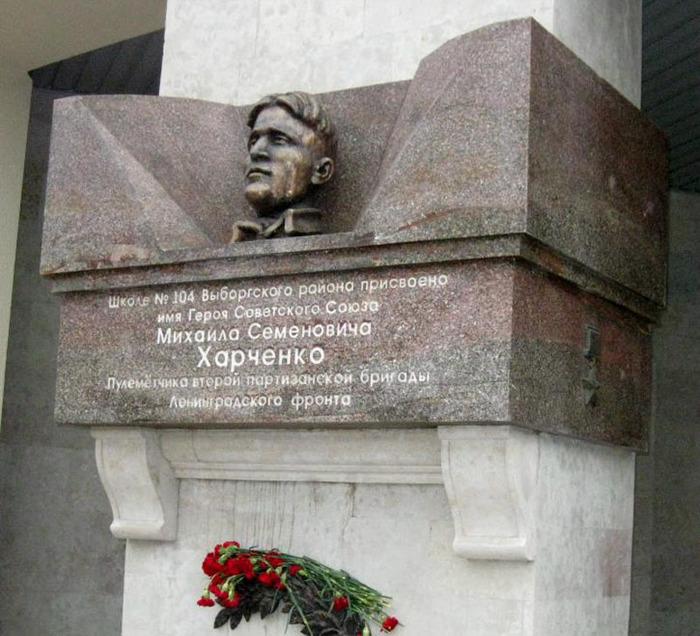 Горельеф М.С.Харченко на фасаде школы №104.jpg