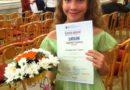 II городской конкурс вокального искусства «Юный вокалист»
