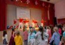 Детский образовательно-оздоровительный лагерь «ЗАРЯ»