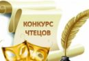 05-09 октября 2020 года ДДЮТ Выборгского района проводит районный тур городского конкурса чтецов для начинающих «Мудрости начало»
