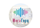 Проект РГПУ им. А.И. Герцена «Онлайн центр «МегаГерц»
